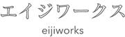 エイジワークス Logo